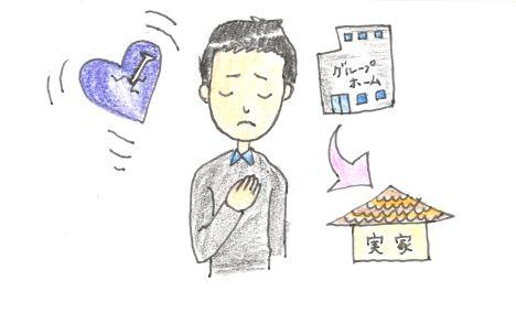 郷口成冨_藤マリオ君の手記15扉用_181119