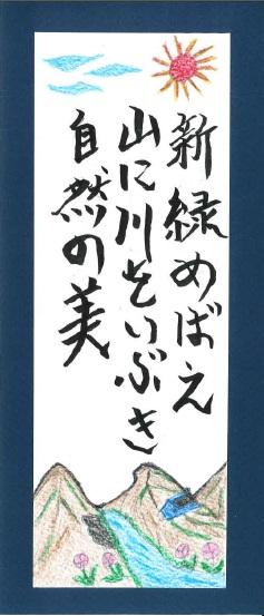 俳句7月分①v 2