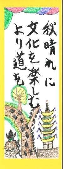 俳句11月分②