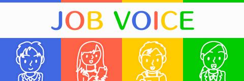 JOB VOICE